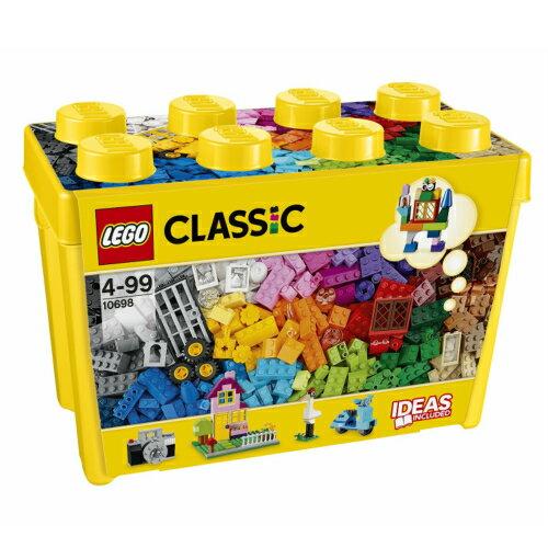 【新品】レゴ (LEGO) クラシック 黄色のアイデアボックス スペシャル 10698