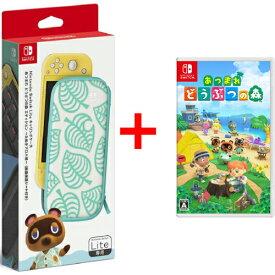 新品/送料無料 あつまれ どうぶつの森 Switch 任天堂スイッチ +Nintendo Switch Liteキャリングケース あつまれ どうぶつの森エディション たぬきアロハ柄(画面保護シート付き)