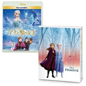 新品/送料無料 アナと雪の女王1+2 セット MovieNEX コンプリート・ケース付き Blu-ray+DVD+デジタルコピー+MovieNEXワールド