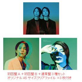 予約 Nights Cold(初回限定盤A+初回限定盤B+通常盤)(オリジナルA5サイズクリアファイル3枚) CD+DVD 3種セット