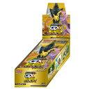 新品/送料無料 ポケモンカードゲーム サン&ムーン ハイクラスパック TAG TEAM GX タッグオールスターズ BOX
