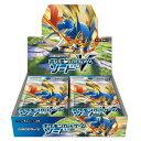 新品/送料無料 ポケモンカードゲーム ソード&シールド 拡張パック「ソード」 BOX Pokemon Card Game
