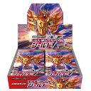 新品/送料無料 ポケモンカードゲーム ソード&シールド 拡張パック「シールド」 BOX Pokemon Card Game