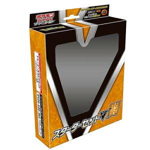 新品/送料無料 ポケモンカードゲーム ソード&シールド スターターセットV 闘 Pokemon Card Game