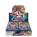 新品/送料無料 ポケモンカードゲーム ソード&シールド 強化拡張パック「Vライジング」 BOX Pokemon Card Game