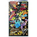 新品/送料無料 ポケモンカードゲーム ハイクラスパック シャイニースターV 1パック (10枚入り)
