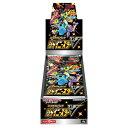 希少品新品/送料無料 ポケモンカードゲーム ソード&シールド ハイクラスパック シャイニースターV BOX