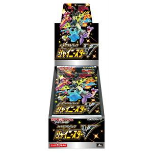 予約 ポケモンカードゲーム ソード&シールド ハイクラスパック シャイニースターV BOX