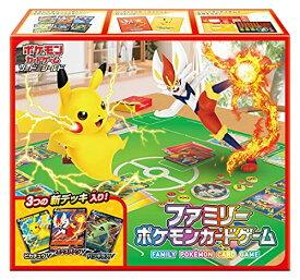 【新品】 ポケモンカードゲーム ソード&シールド ファミリーポケモンカードゲーム