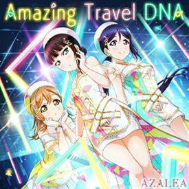 新品/初回チケット先行申し込み券付き ラブライブ! スクールアイドルフェスティバル コラボシングル「Amazing Travel DNA」 AZALEA CD