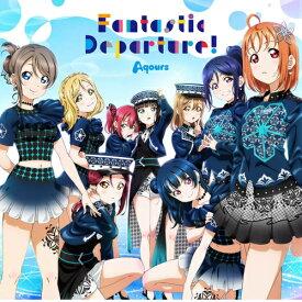 【初回生産分】 ラブライブ!サンシャイン!! Aqours 6th LoveLive! DOME TOUR 2020 テーマソングCD「Fantastic Departure!」 チケット最速先行抽選申込券封入