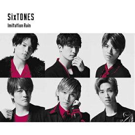 希少品/送料無料 Imitation Rain / D.D. (SixTONES仕様) (初回盤) (CD+DVD-A) SixTONES vs Snow Man. 特典終了