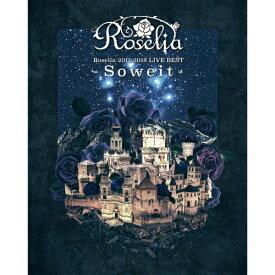 初回仕様/送料無料 Roselia 2017-2018 LIVE BEST -Soweit- Blu-ray BanG Dream! バンドリ!ガルパ Roselia 抽選応募申込券/ライブロゴステッカーシート