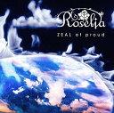 予約/連動特典あり Roselia 11th Single ZEAL of proud 通常盤 CD バンドリ!