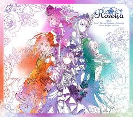 【予約】 劇場版「BanG Dream! Episode of Roselia」Theme Songs Collection Blu-ray付生産限定盤 CD Roselia