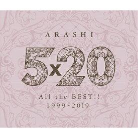 新品/送料無料 5×20 All the BEST!! 1999-2019 (通常盤) (4CD) 嵐 ベストアルバム CD
