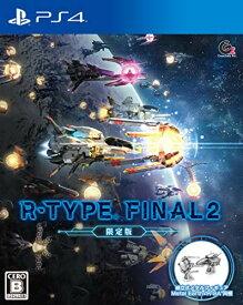 新品/送料無料?R-TYPE FINAL 2 PS4 限定版