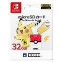 新品/送料無料 ポケットモンスター microSDカード for Nintendo Switch 32GB ピカチュウ メモリー増設