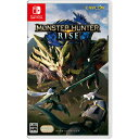 【在庫あり】【数量限定特典付き】 モンスターハンターライズ 任天堂スイッチ Nintendo Switch パッケージ版
