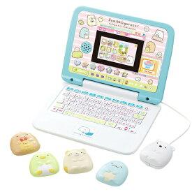 新品/送料無料 マウスできせかえ! すみっコぐらしパソコン