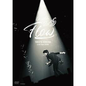 予約 TAKUYA KIMURA Live Tour 2020 Go with the Flow (DVD通常盤) 木村拓哉