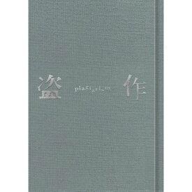 新品/送料無料 盗作(初回限定盤) ヨルシカ CD