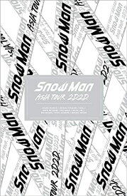 【希少品/初回盤DVD】 Snow Man ASIA TOUR 2D.2D.
