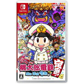 新品/送料無料 桃太郎電鉄 昭和 平成 令和も定番! 任天堂スイッチ Nintendo Switch 早期購入特典終了