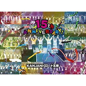予約/特典付き 十五祭 (DVD初回限定盤) 関ジャニ∞ オリジナル手帳「KANJANI∞SCHEDULE BOOK 2020」
