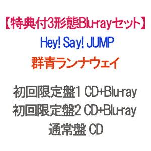 【クリアファイルE付3形態Blu-rayセット予約】...