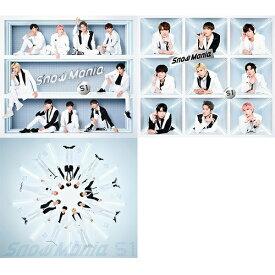 【特典付き3形態セットDVD付き予約】Snow Mania S1 (初回盤A+初回盤B+通常盤初回仕様) CD+DVD Snow Man アルバム