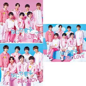 【特典付きDVD3形態セット予約】初心LOVE (うぶらぶ) (初回限定盤1+初回限定盤2+通常盤) CD+DVD なにわ男子