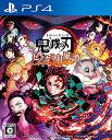 【新品/送料無料】 鬼滅の刃 ヒノカミ血風譚 PlayStation 4 倉庫S