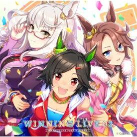 【初回生産分】 『ウマ娘 プリティーダービー』WINNING LIVE 02 CD 【倉庫発送Sキャンセル不可】