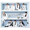【特典付き予約】 Snow Mania S1 初回盤A DVD付 CD Snow Man アルバム