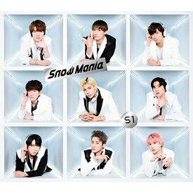 【特典付き】 Snow Mania S1 初回盤B DVD付 CD Snow Man アルバム