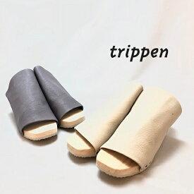 trippen[トリッペン]/GUSH-SFT[ガッシュ] レザーサンダル ウッドドール デザインヒール