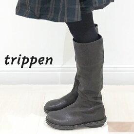 trippen[トリッペン]/NORDIC 普遍的なデザインで存在感のあるロングブーツ