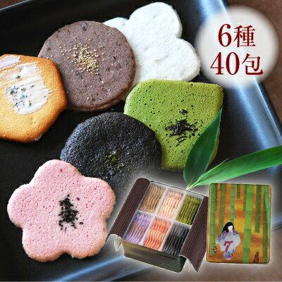 ちをり 月の精2号 クッキー詰め合わせ 6種類 40包入り 1缶