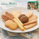 あす楽 カリン・ブルーメ |お中元 お菓子 クッキー のし 洋菓子 ギフト クッキー 焼き菓子 お菓子 詰め合わせ ギフト …