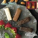 カリン・ブルーメ ミルフィーユ 2号 詰め合わせ 4種類10個入| お歳暮 お年賀 お菓子 ギフト おしゃれ かわいい 景品 …