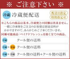 春夏タイプになりましたフルーティショコラミルフィーユ春夏2号24本入り【クール便配送】