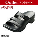 【アウトレット】【返品不可】【AKAISHI公式通販】アーチフィッター402O脚履くだけO脚補正でまっすぐ脚へ!重心移動をコントロールしてすっきりキレイな立ち姿...
