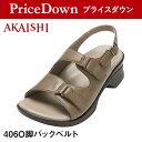 【プライスオフ】【返品不可】【AKAISHI公式通販】アーチフィッター406O脚BB履くだけO脚補正でまっすぐ脚へ!重心移動をコントロールしてすっきりキレイな立...