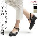【送料無料】【新商品】【AKAISHI楽天市場店】アーチフィッター115スリングスムースマルチなシーンで活躍するスッキリ…