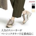 【新商品】【AKAISHI楽天市場店】アーチフィッター126ウォーキングスニーカー外反母趾でも痛くない、スイスイ歩けるウ…