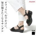 【送料無料】【AKAISHI楽天市場店】アーチフィッター136コンフォートバックベルト外反母趾、中足骨骨頭痛、足底筋膜炎…