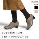 【新商品】【AKAISHI楽天市場店】アーチフィッター146シューティコンビスリット旬を詰め込んだ、キレイ×ラクのシュー…