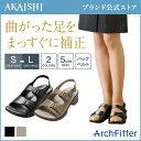 【予約:ブラック→M/Lサイズ→1月末頃順次出荷】【AKAISHI公式通販】アーチフィッター406O脚BB履くだけO脚補正でまっ…