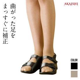 【AKAISHI楽天市場店】アーチフィッター406O脚BB履くだけO脚補正でまっすぐ脚へ!重心移動をコントロールしてすっきりキレイな立ち姿に!オフィスにもぴったり♪ナース レディース 黒